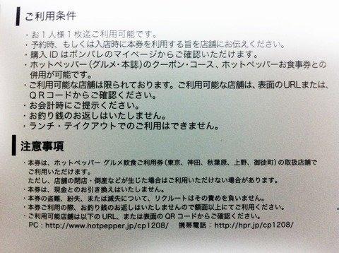 2000_100_coupon_2.jpg