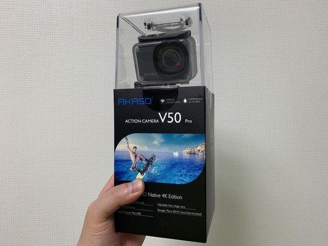 akaso_v50_pro_01.jpg