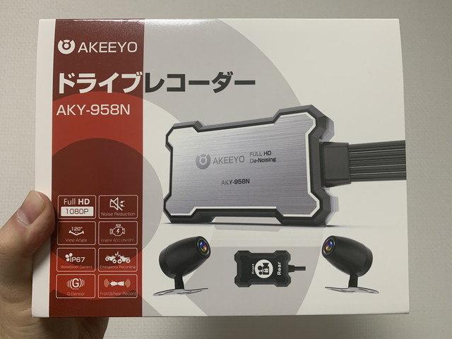 akeeyo_aky-958n_01.jpg