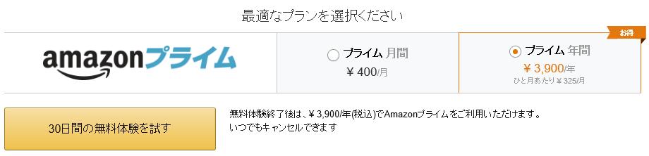 amaprime_400_02.png