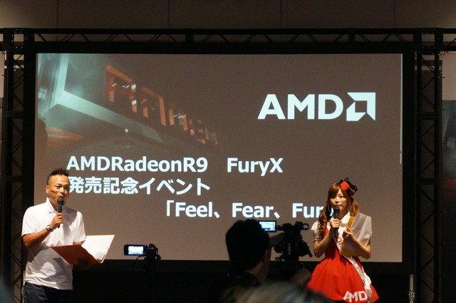 amd_fury-x_10.jpg