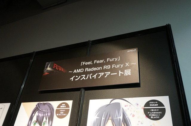 amd_fury-x_26.jpg
