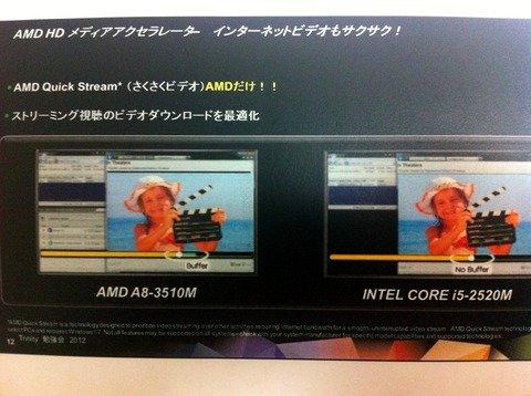 amd_trinity_study_09.jpg