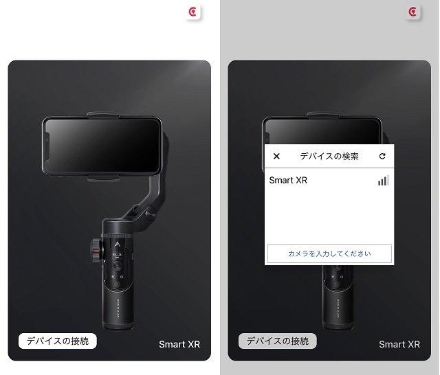 aochuan_smart_xr_21.jpg