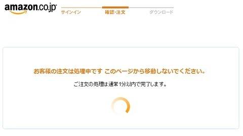avira_internet_security_2012_03.jpg