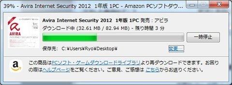 avira_internet_security_2012_06.jpg