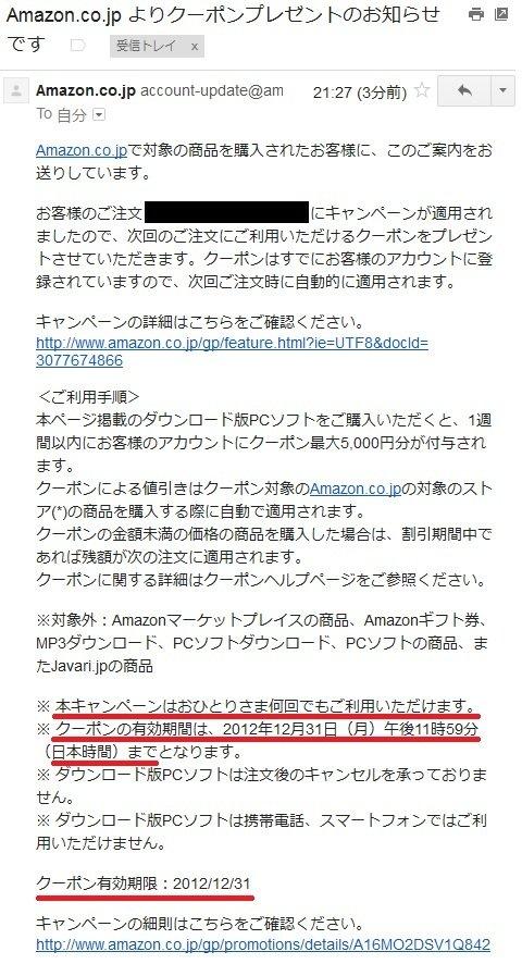 avira_internet_security_2012_07.jpg