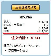 avira_internet_security_2012_11.jpg