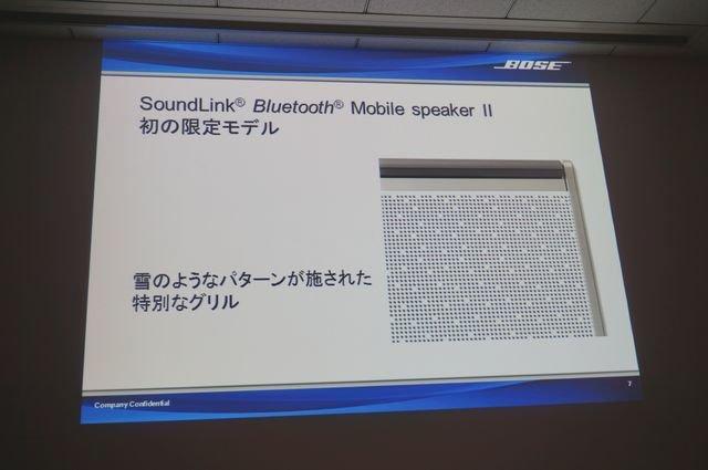 bose_taikan07.jpg