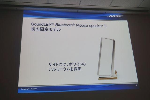 bose_taikan08.jpg