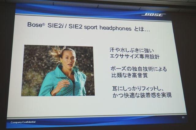 bose_taikan13.jpg
