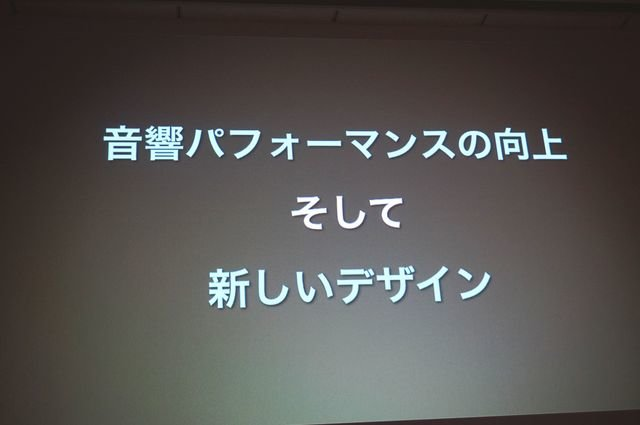 bose_taikan23.jpg