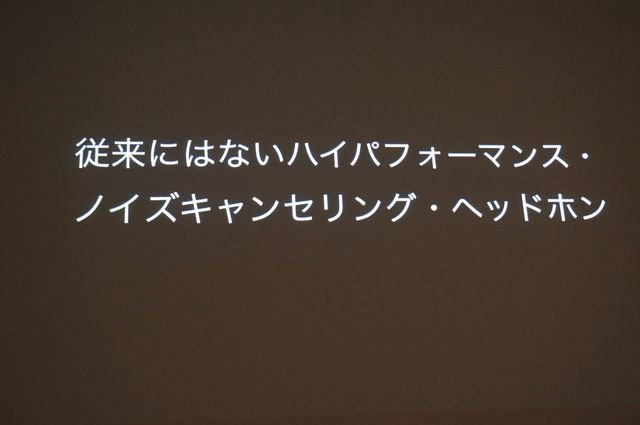 bose_taikan60.jpg