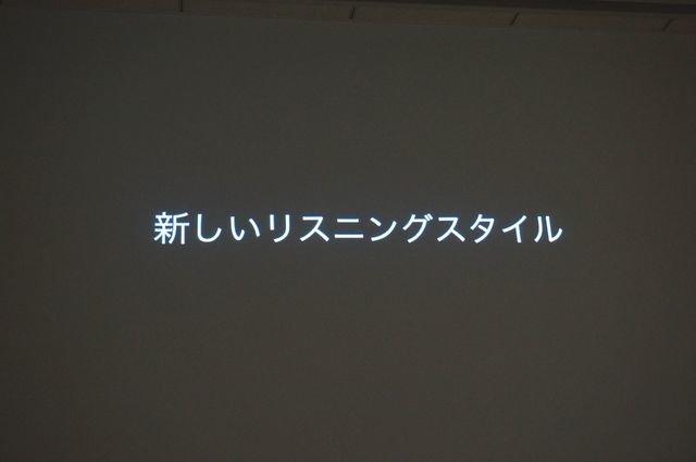 bose_taikan69.jpg