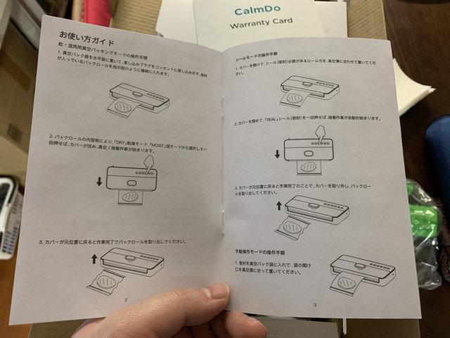 calmdo_jp-v001_03.jpg