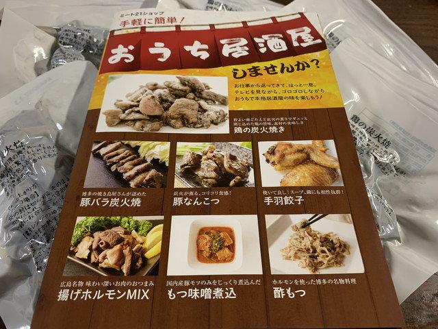 chicken_sumibi03.jpg