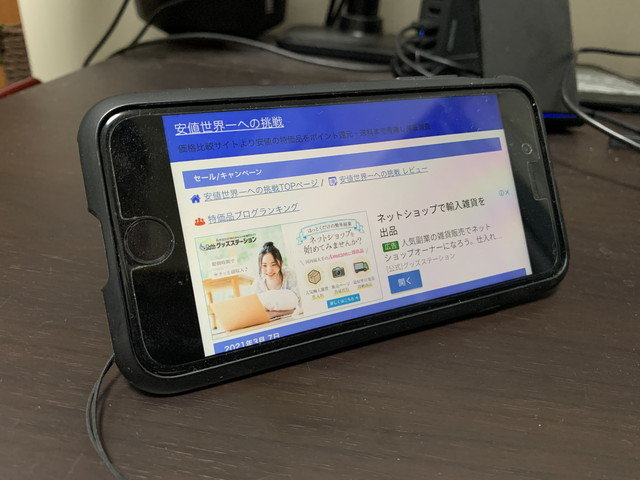 cshare_smartphone_holder_11.jpg
