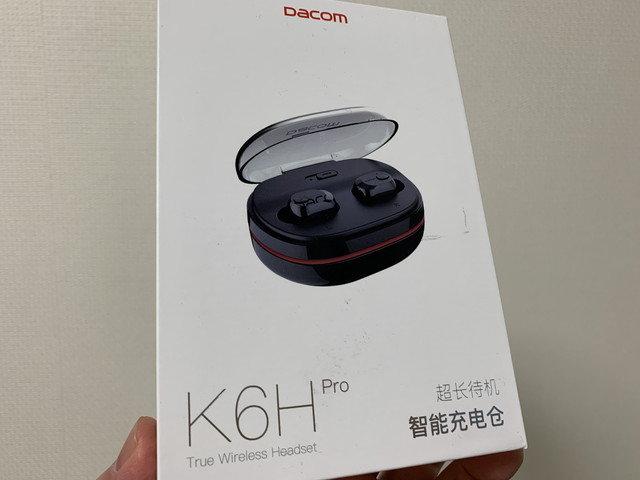 dacom_k6h_pro_01.jpg