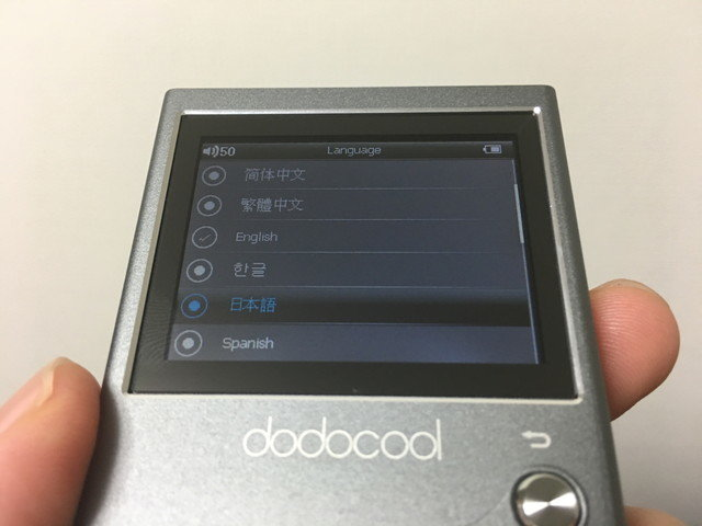 dodocool_da106_06.jpg