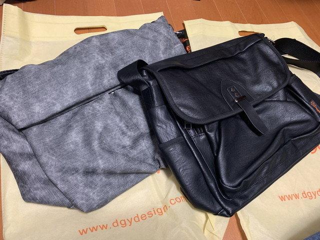 douguyan_g00335_03.jpg