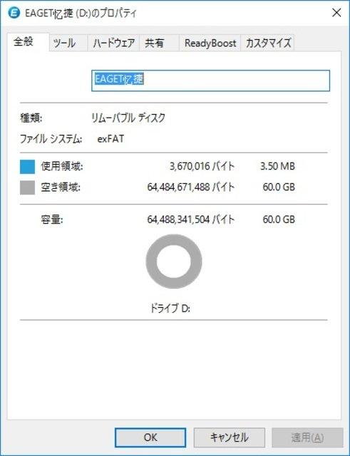 eaget_u66_09.jpg