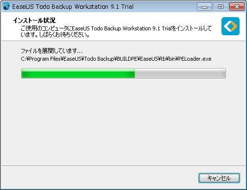 easeus_todo_backup_workstation_04.png
