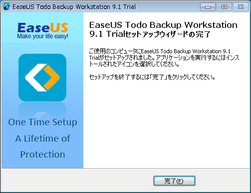 easeus_todo_backup_workstation_05.png