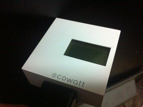 ecowatt_1.jpg