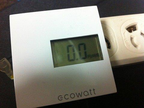 ecowatt_2.jpg