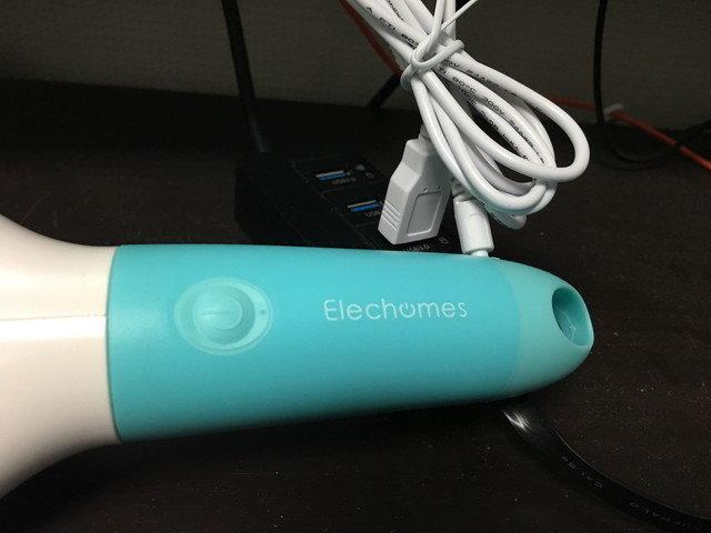 elechomes_eb402_08.jpg