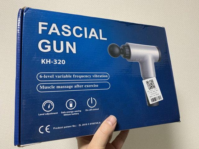 fascia_massage_gun_01.jpg