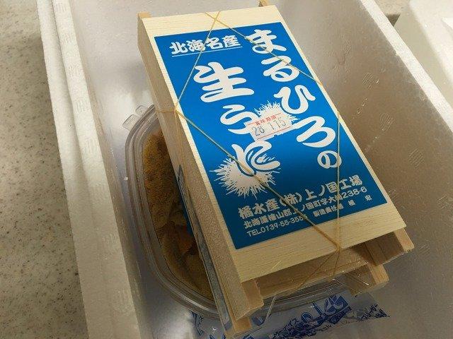 furusato_namauni_01.jpg