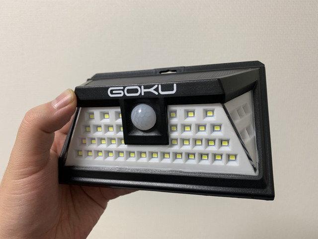 goku_sensor_light_01.jpg