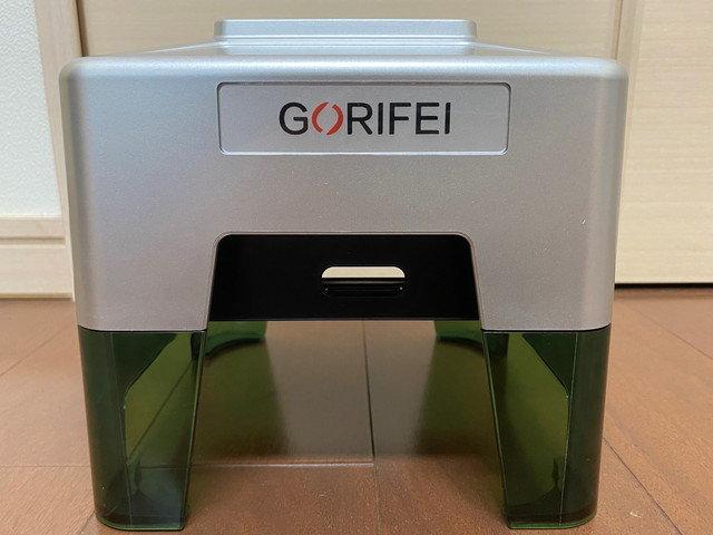 gorifei_laser_engraving machine_01.jpg