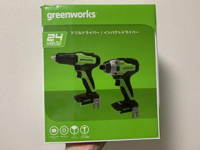 greenworks_drill-inpact_driver_01.jpg