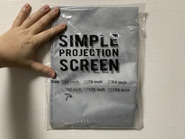 hd_foldable_screen_01.jpg