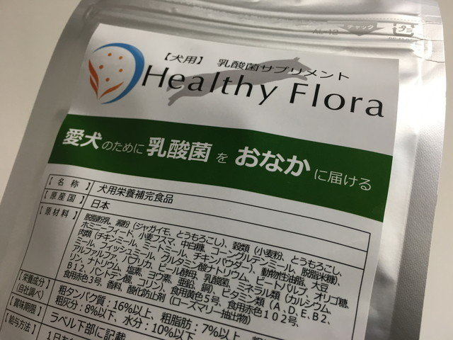 healthy_flora_02.jpg