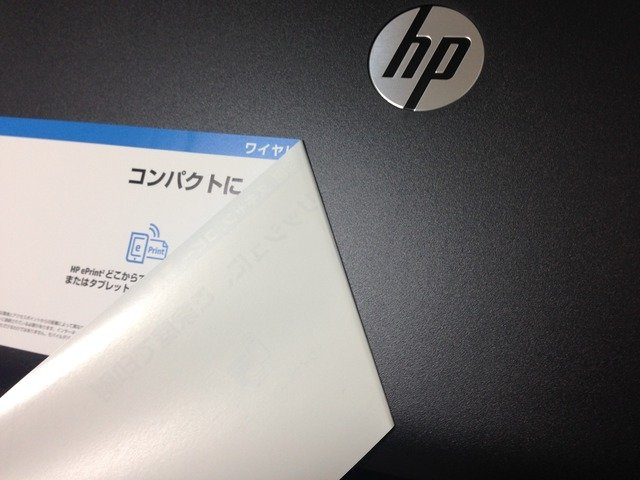 hp_envy4500_08.jpg