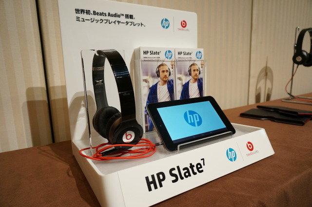 hp_new_tablet_13.jpg