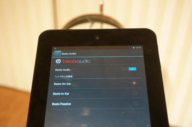 hp_new_tablet_20.jpg