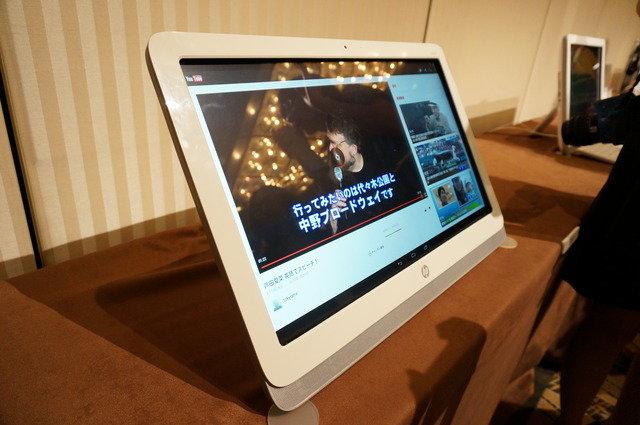 hp_new_tablet_21.jpg