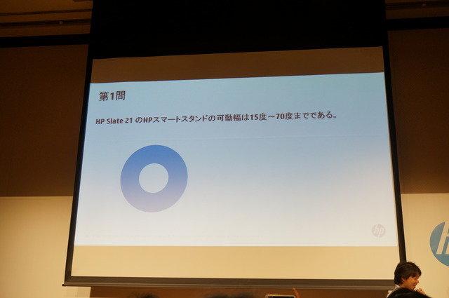 hp_new_tablet_32.jpg