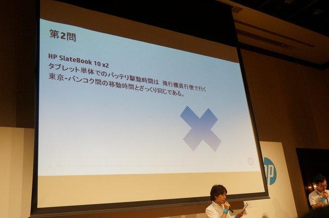 hp_new_tablet_33.jpg