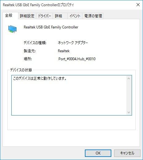 inateck_hb4103_10.jpg