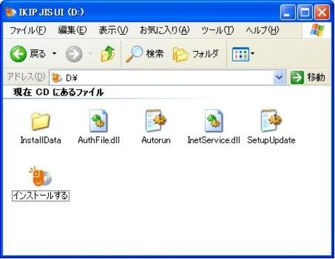jisui_for_pdf_04.jpg