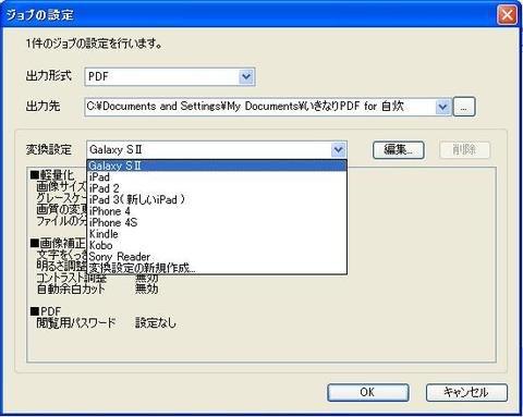 jisui_for_pdf_06.jpg