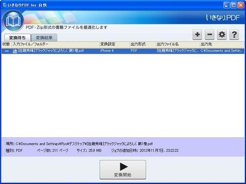 jisui_for_pdf_08.jpg