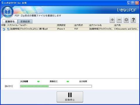 jisui_for_pdf_09.jpg