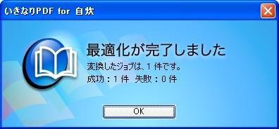 jisui_for_pdf_10.jpg