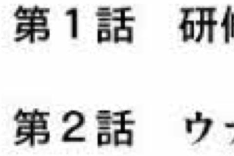 jisui_for_pdf_14.png